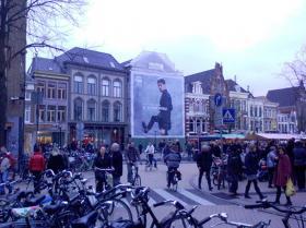 G-Star banner Vismarkt